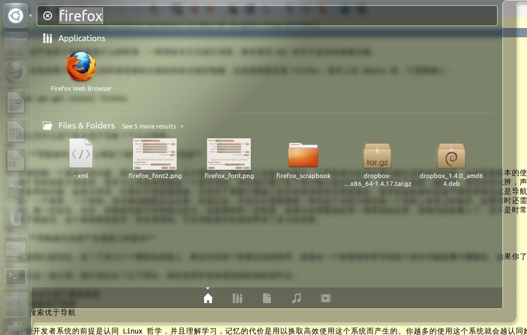Start Firefox